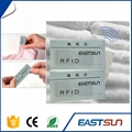 织唛rfid抗弯曲定制服装标签