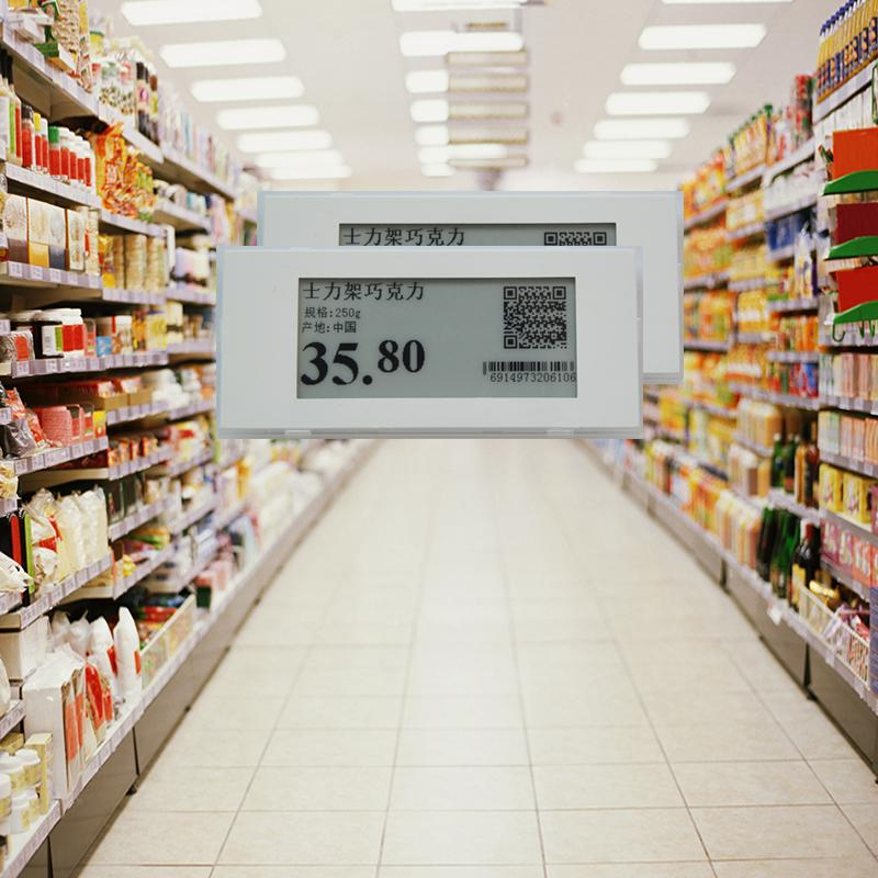 EASTSUN EPD 2.9'' 3colors electronic price tag  for supermarket 7