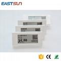 电子价签替代纸质价签 快速修改价格