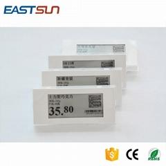 電子價簽替代紙質價簽 快速修改價格
