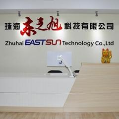 珠海東之旭科技有限公司