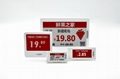 E paper display EPD E-ink price tag labels  4