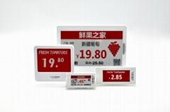 多種語言電子價簽電子貨架標籤433mhz價簽