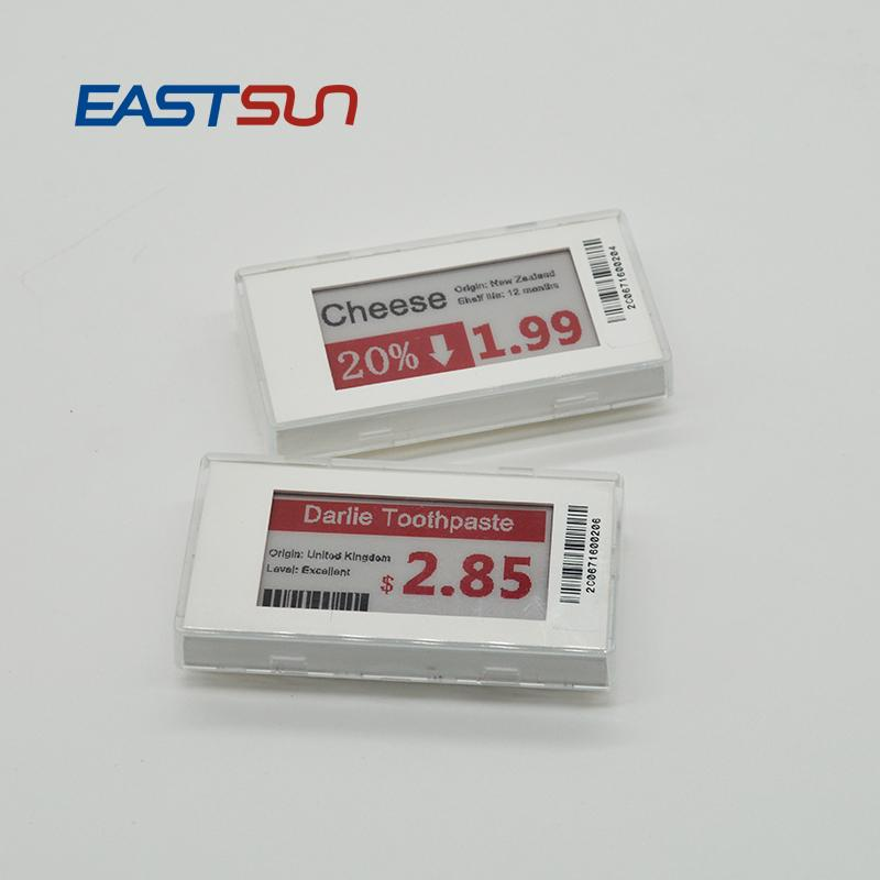 """无线电子墨水2.1""""超市价格标签节省成本 4"""