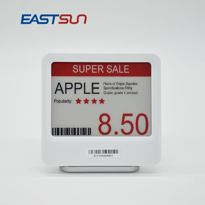 4,2寸电子货架标签 2