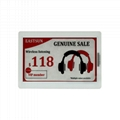 E paper display EPD E-ink price tag labels  5