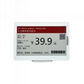 E paper display EPD E-ink price tag labels  13