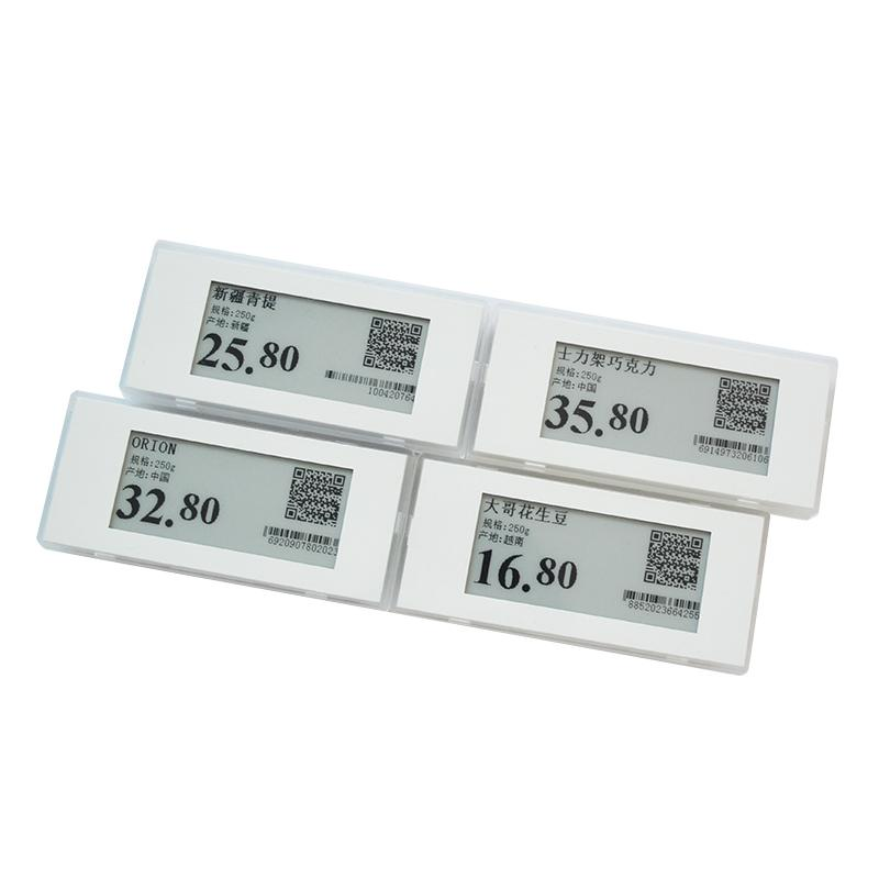 EASTSUN EPD 2.9'' 3colors electronic price tag  for supermarket 5