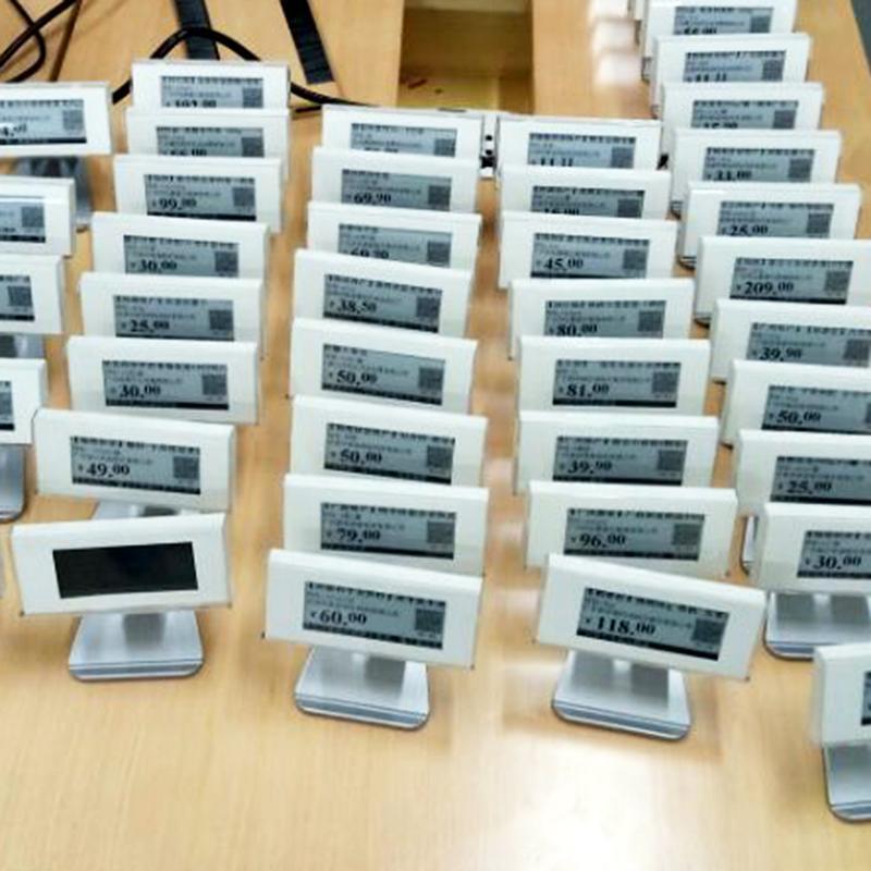 价格标签 商品标价签 esl 电子货架标签 电子价签 2.9英寸 16