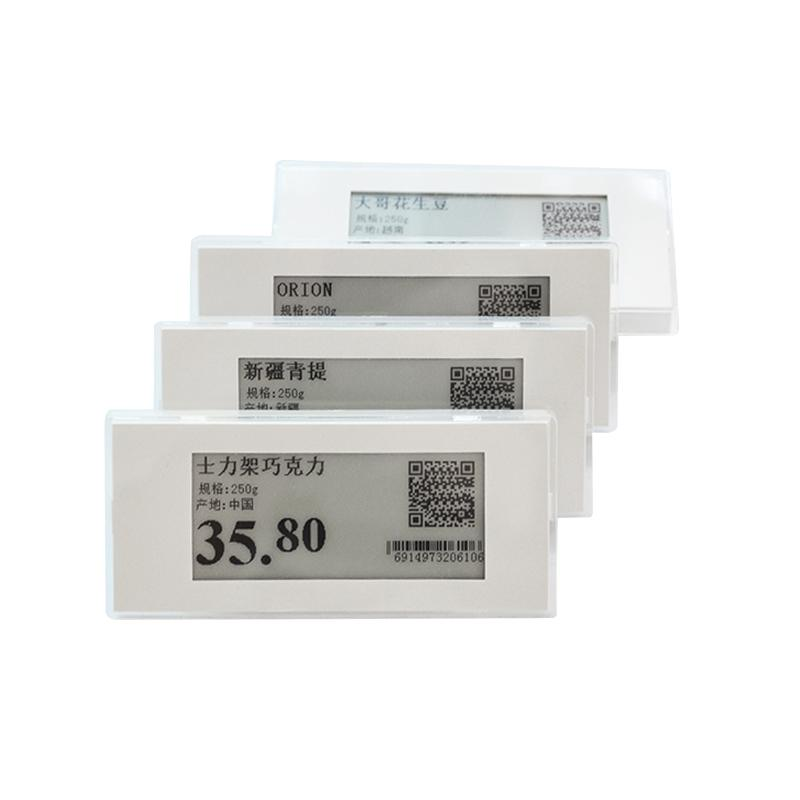 Eastsun price tags solution wholesales Stores electronic tags system  6