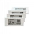 价格标签 商品标价签 esl 电子货架标签 电子价签 2.9英寸 6