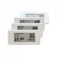 Eastsun price tags solution wholesales Stores electronic tags system