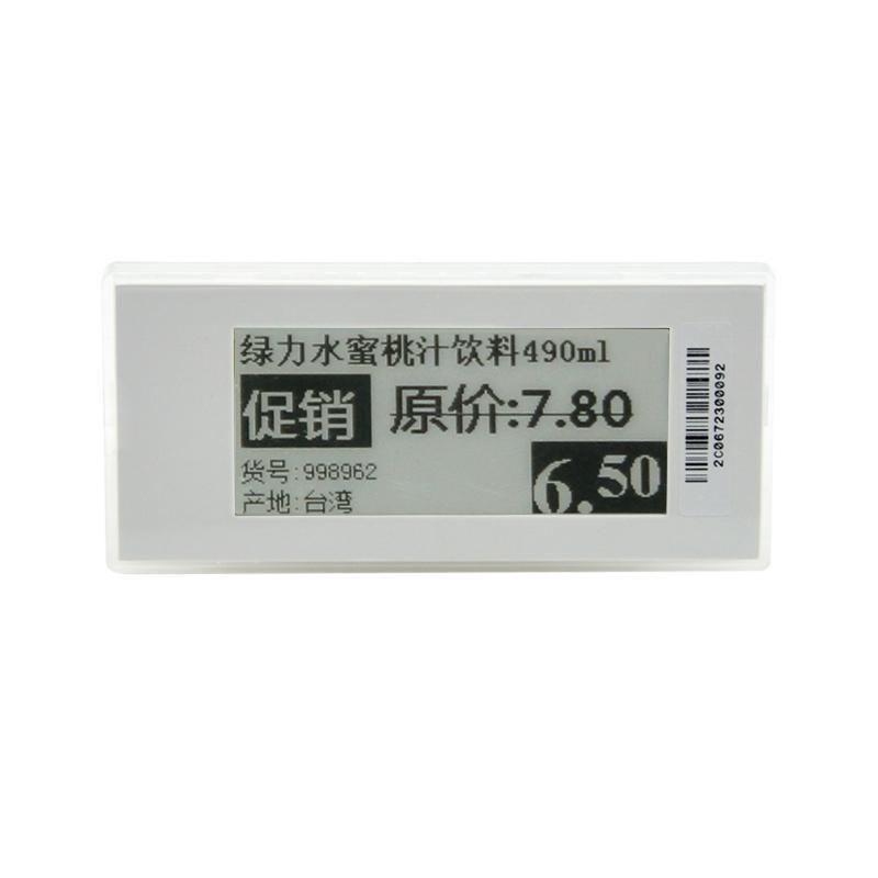 价格标签 商品标价签 esl 电子货架标签 电子价签 2.9英寸 7