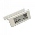 价格标签 商品标价签 esl 电子货架标签 电子价签 2.9英寸 5