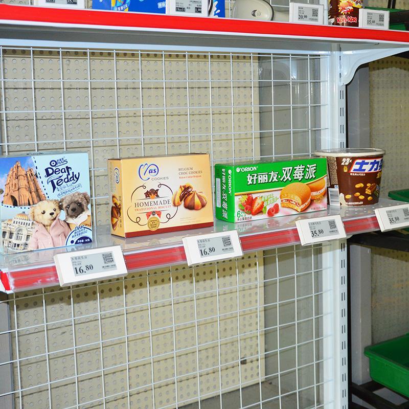 价格标签 商品标价签 esl 电子货架标签 电子价签 2.9英寸 8