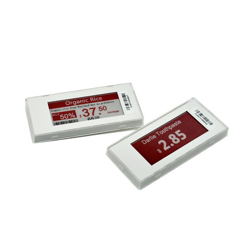 价格标签 商品标价签 esl 电子货架标签 电子价签 2.9英寸 15