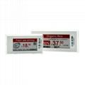 价格标签 商品标价签 esl 电子货架标签 电子价签 2.9英寸 4