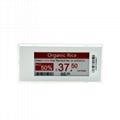 价格标签 商品标价签 esl 电子货架标签 电子价签 2.9英寸 10