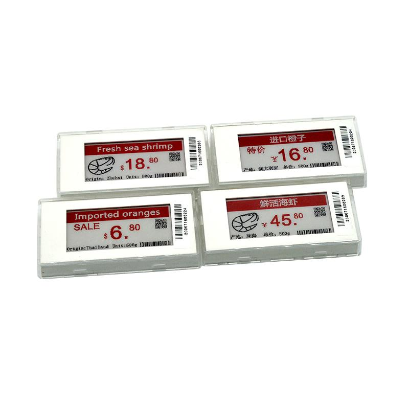 价格标签 商品标价签 esl 电子货架标签 电子价签 2.9英寸 11