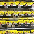 价格标签 商品标价签 esl 电子货架标签 电子价签 2.9英寸 14