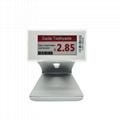 2.1英寸 电子纸屏连锁店货架标签 商品标价改价 ESL电子标签 5