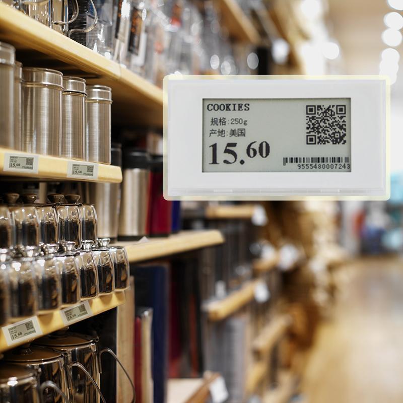 2.1英寸 电子纸屏连锁店货架标签 商品标价改价 ESL电子标签 11