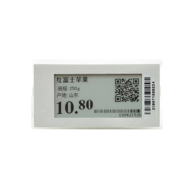ESL E-paper digital display tag remote wifi electronic price label 5