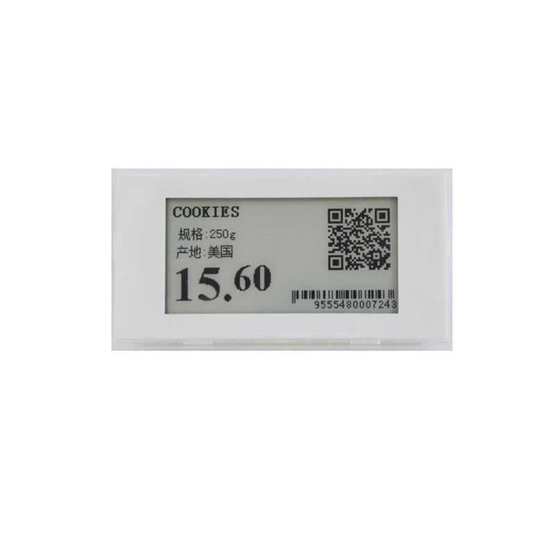 ESL E-paper digital display tag remote wifi electronic price label 9