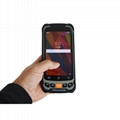 手持式无线扫描枪 可用于绑定标签 6