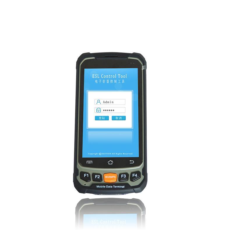 手持式无线扫描枪 可用于绑定标签 1