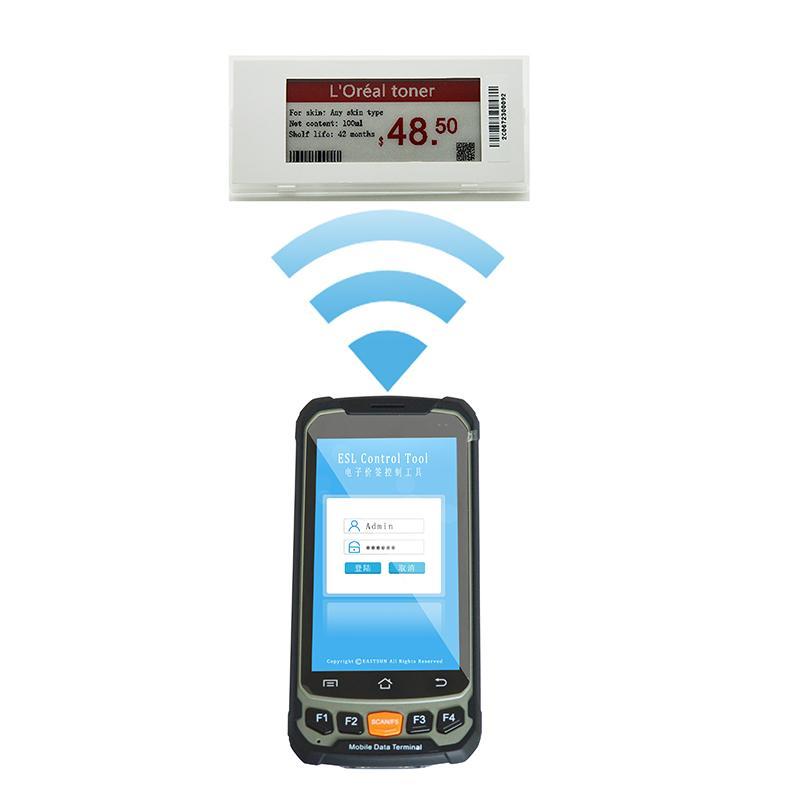 手持式無線掃描槍 可用於綁定標籤 2