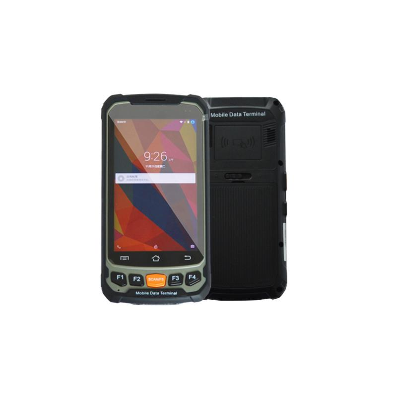 手持式无线扫描枪 可用于绑定标签 9