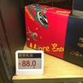 4.2英寸电子货架标签 价格标签 零售蛋糕手机药房通用 电子价签 8