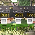 4.2英寸电子货架标签 价格标签 零售蛋糕手机药房通用 电子价签 9