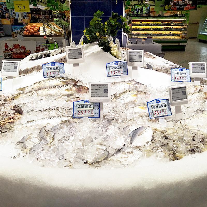 4.2英寸电子货架标签 价格标签 零售蛋糕手机药房通用 电子价签 12