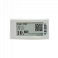 Wireless esl Electronic Shelf Label Digital Price Tag For Supermarket 5