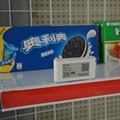Wireless esl Electronic Shelf Label Digital Price Tag For Supermarket 10