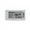 Wireless esl Electronic Shelf Label Digital Price Tag For Supermarket 6