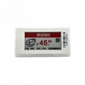 2.1英寸黑白红电子墨水屏 无人零售智能电子价签 无线标价签