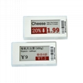 Lcd price tag digital price tags supermarket electronic price tag  5