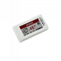 Lcd price tag digital price tags supermarket electronic price tag  3