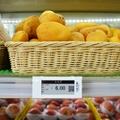 2.9寸价格标签超市设备电子货架标签