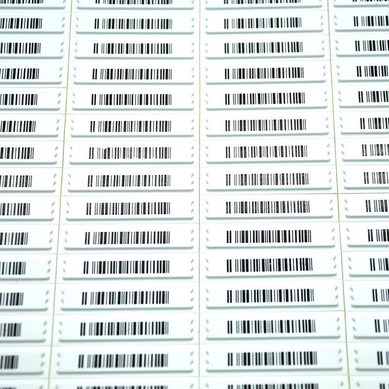 超市声磁防盗条码 白色带条码 DR防盗标签 防盗报警 5