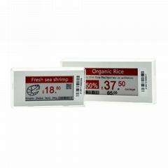 超市價格標籤 2.9寸電子紙屏幕 電子貨架標籤