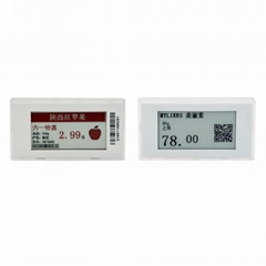 2.1 inch  low power consumption supermarket electronic price tag (Hot Product - 1*)