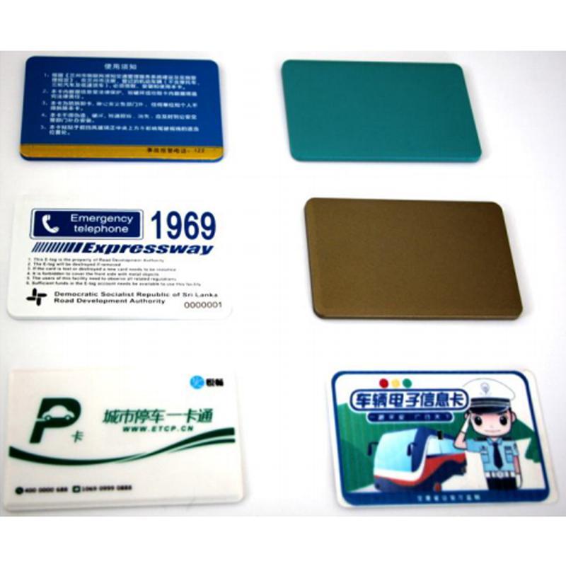 超高频抗金属标签 rfid标签 可定制电子车牌 1