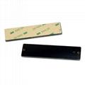 电力电网维护 RFID抗金属标签 射频识别 供电设备标签 MP9525 4
