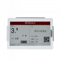 E- Paper Electronic Shelf Tag ESL Price Tag