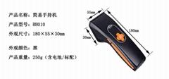 簡易手持終端設備PDA手持數據終端UHF超高頻RFID讀寫器