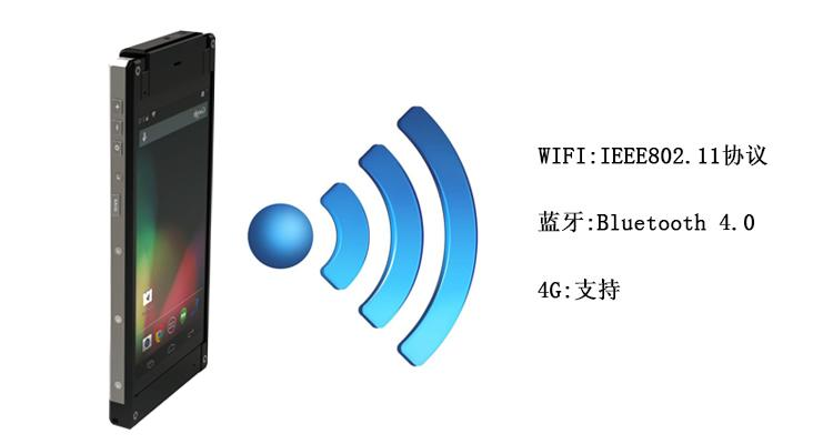簡約時尚UHF超高頻手持式PDA數據採集終端RFID手持機潮流式讀寫器 7
